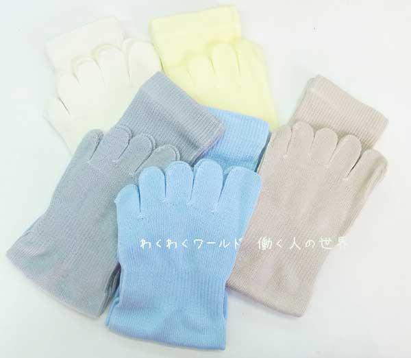 5本指靴下5色カラー国産品