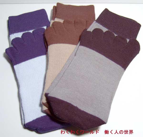 5本指靴下:吸水速乾素材