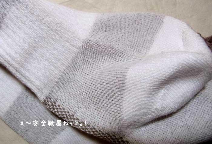 sp711 ミドル丈靴下