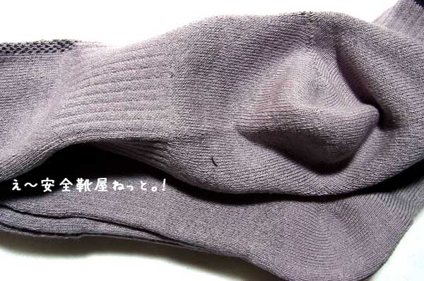 sp7112ミドル丈靴下
