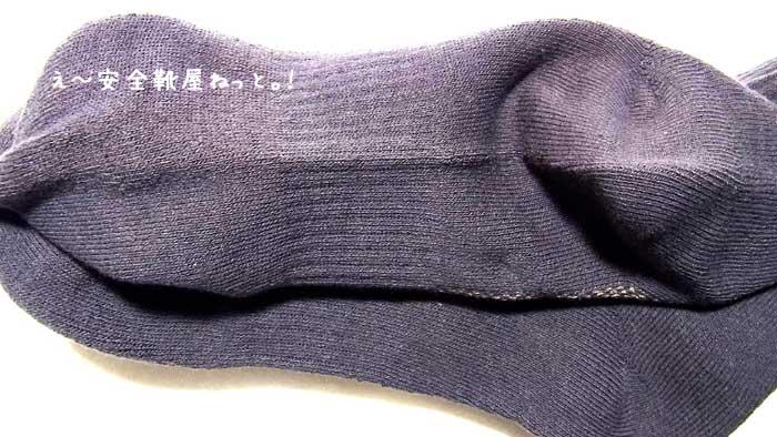 sp713ミドル丈靴下