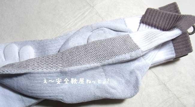 sp941 5本指靴下